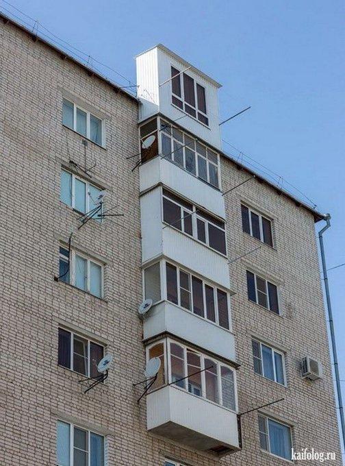 Безумный мир: Самые нелепые балконы