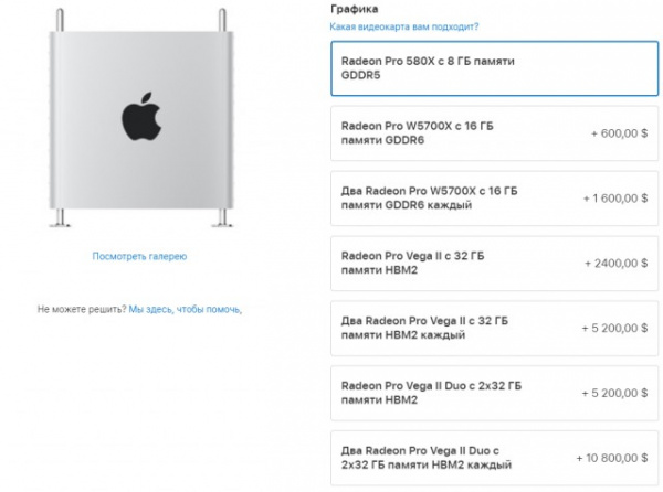 Интересное: Офигевший Apple