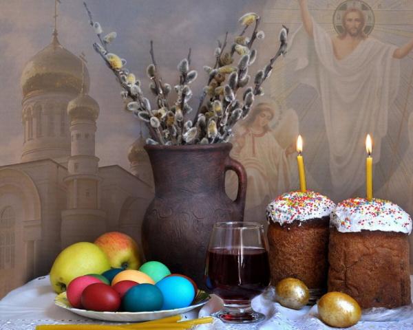 Даты: Со светлым праздником Пасхи!