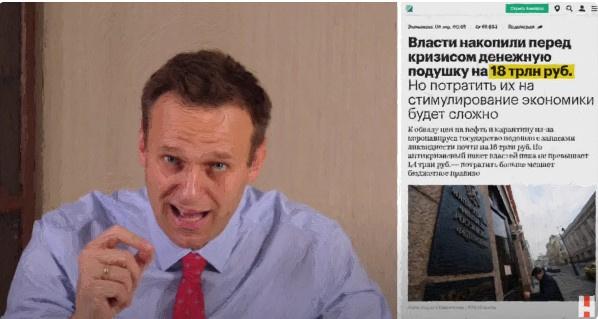 Либерасты: Навальный предложил за пять шагов остаться без штанов
