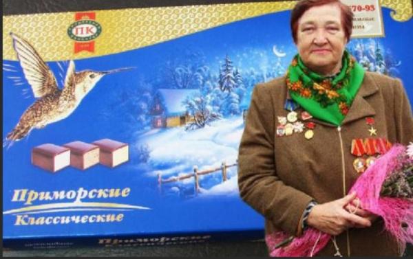 Личность: Умерла Анна Чулкова - автор рецепта конфет Птичье молоко