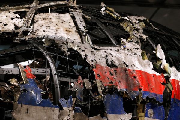 Происшествия: Почему суд по делу МН17 не раскрывает имена свидетелей?