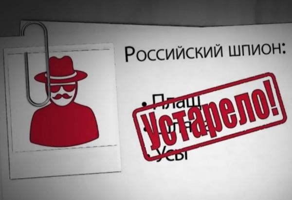 Безумный мир: В Прагу прибыл российский шпион с диппаспортом и ядом :-)