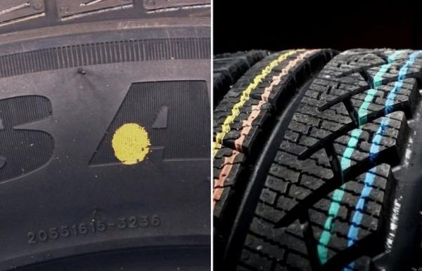 Интересное: Зачем на шинах цветные точки и полоски?