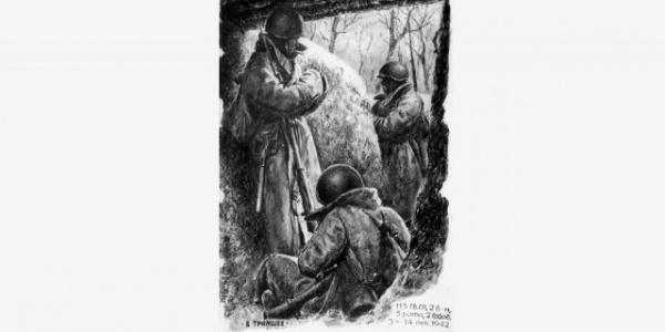 Война в рисунках красноармейца Жданова