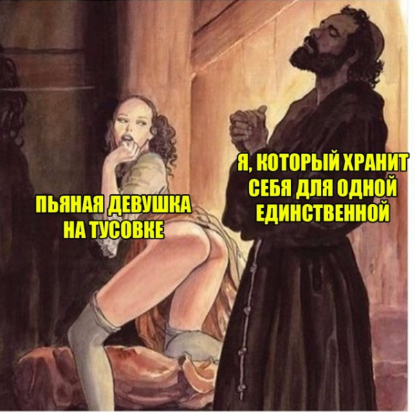 Картинки: Просто интересные и смешные картинки :-)