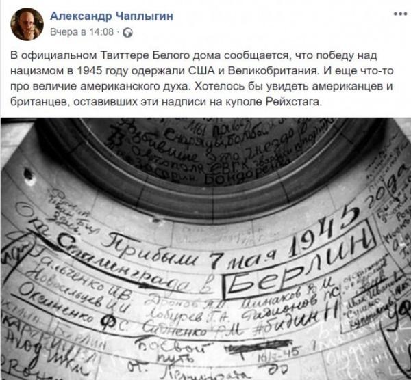 Политика: Блог djamix: Чьи надписи на куполе рейхстага?