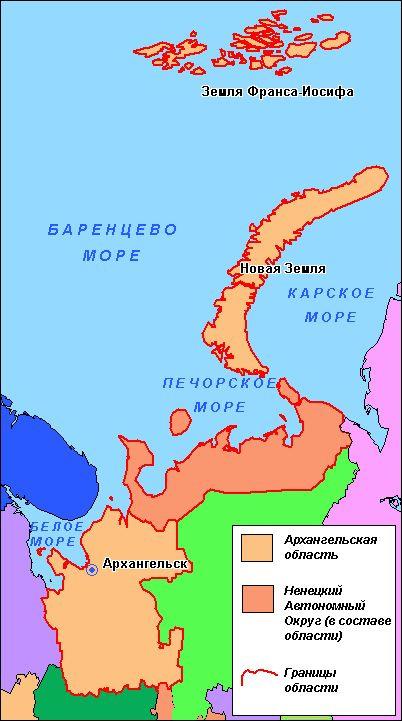 Новости: Архангельская область и Ненецкий автономный округ объединяются
