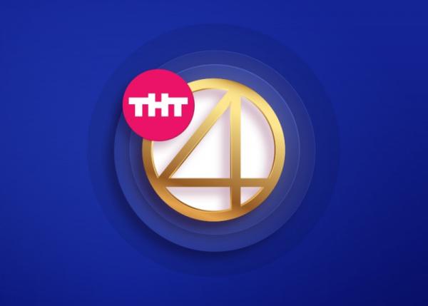Реклама: Телепередачи на канале ТНТ