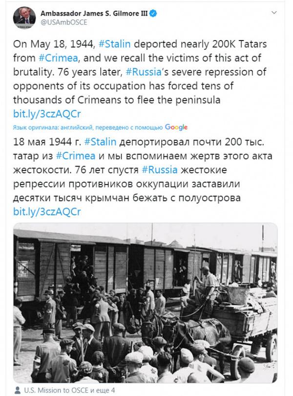 Безумный мир: Твиттер постоянного представителя США при ОБСЕ