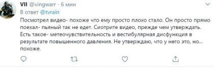 Либерасты: Либерда пытается отмазать Ефремова