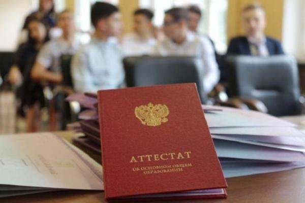 Новости: Правительство утвердило выдачу школьных аттестатов без экзаменов
