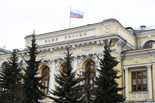 Экономика: Исторический минимум: Банк России понизил ключевую ставку до 4,5%