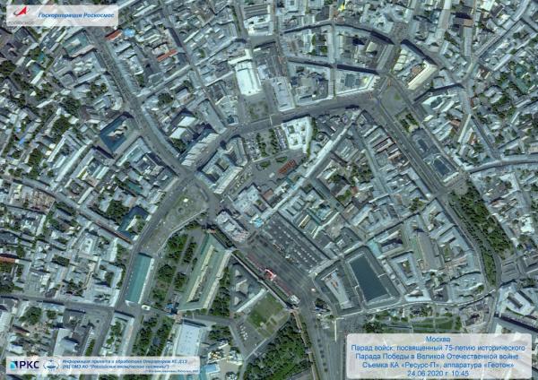 Интересное: «Роскосмос» опубликовал снимок Парада Победы из космоса