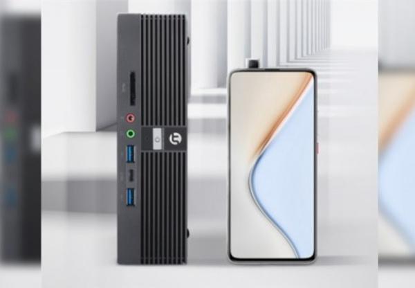 Интересное: Xiaomi представила миникомпьютер за 200 долларов