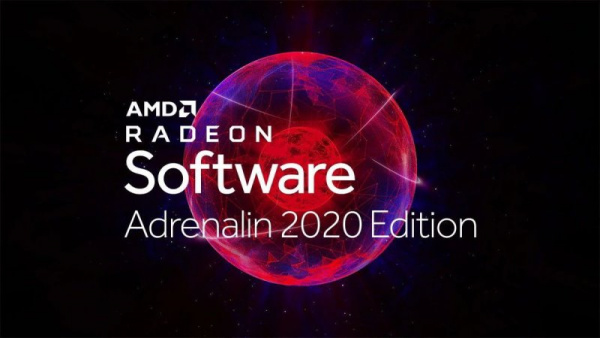 Технологии: AMD Adrenalin 20.5.1 Beta принёс поддержку функции Graphics Hardware Scheduling