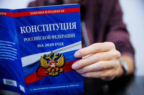Политика: Пендосы выразили обеспокоенность в связи с голосованием по поправкам в Конституцию РФ