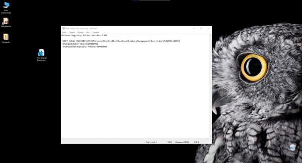 Технологии: Новый дизайн меню «Пуск» можно активировать в WIndows 10 версии 2004