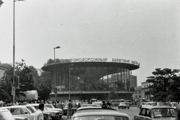 Блог djamix: Компании Apple очень нравится советская архитектура города Сочи :-)