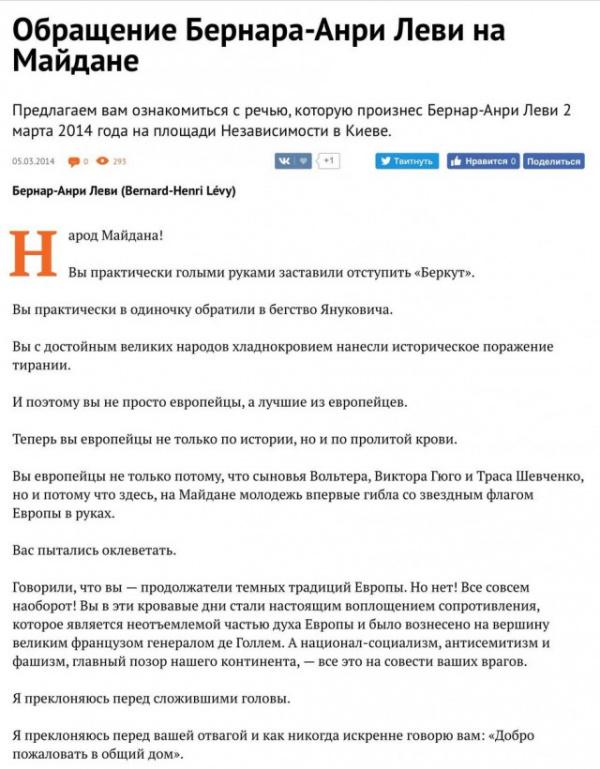Блог djamix: Заграница им *поможет*: Тихановская и Леви