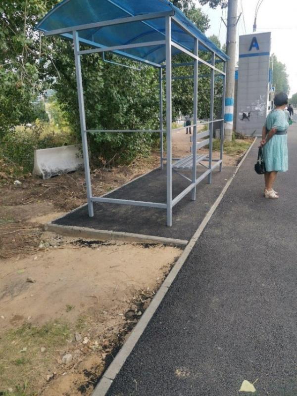 Безумный мир: В Ульяновске поставили новую остановку - задом наперед :-)