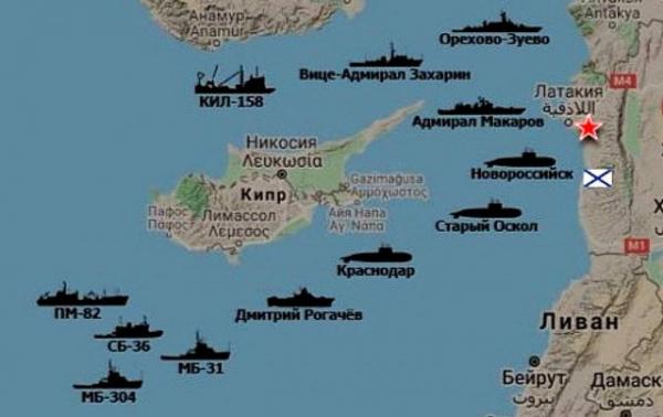 Политика: Действия российского ВМФ возле Сирии вызвали тревогу у турок