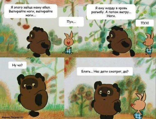 Картинки: Просто хорошие и смешные картинки :-)