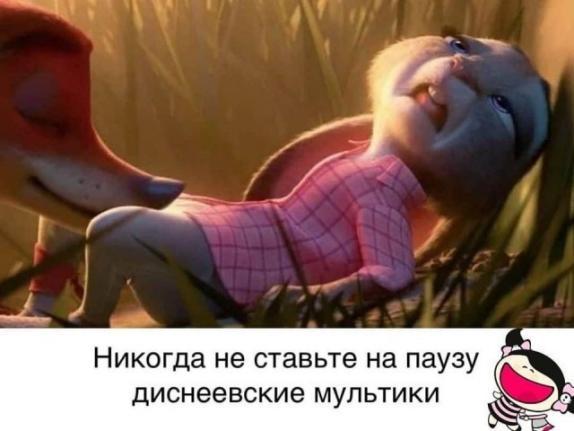 Юмор: Прикольные и смешные картинки :-)
