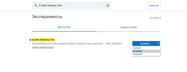 Технологии: Microsoft Edge способен приостанавливать неактивные вкладки для экономии ресурсов