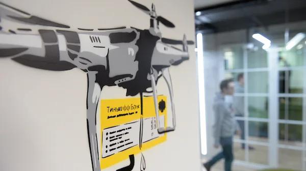 Финансы: «Яндекс» покупает «Тинькофф»