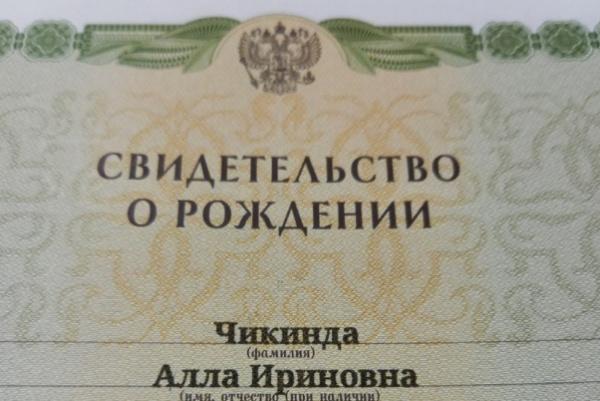 Безумный мир: Жительница Екатеринбурга взяла матчество