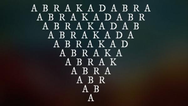 Интересное: Что такое *абракадабра*?
