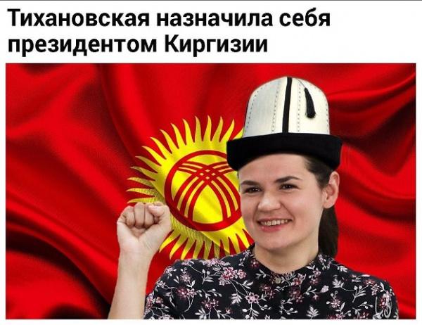 Белоруссия: Тихановская объявила ультиматум Лукашенко :-)