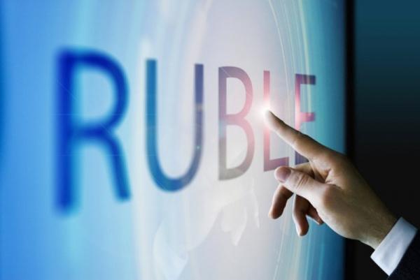 Финансы: ЦБ готовится к выпуску цифрового рубля