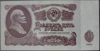 Финансы: Денежные реформы до 1998-го года