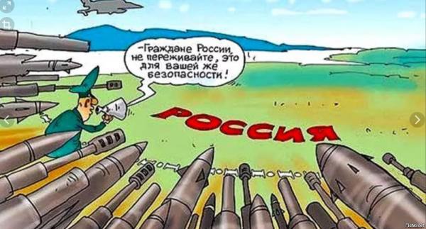Политика: Вашингтон изучает возможность переброски войск из ФРГ в Болгарию, Румынию, Прибалтику