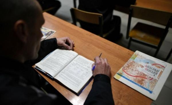 Право и закон: Рассказ бывшего учителя колонии строгого режима
