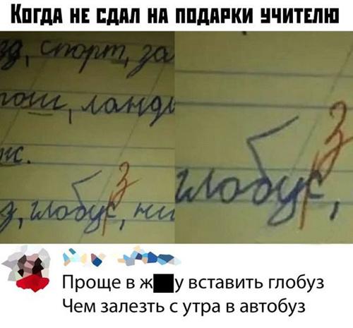 Юмор: Дурацкие картинки :-)
