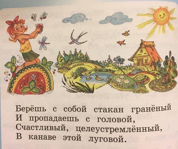 Картинки, природа, девушки, юмор :-)