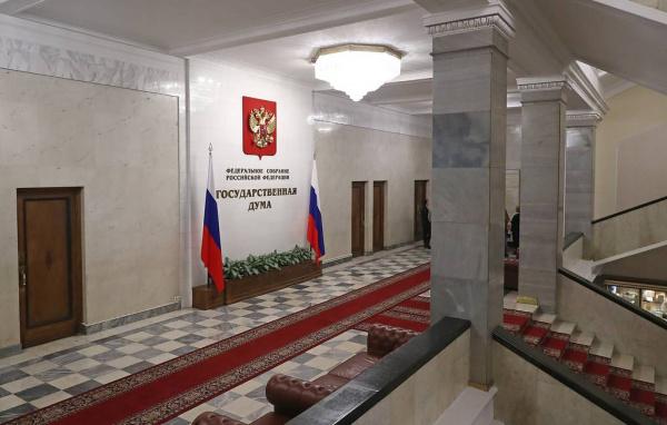 Право и закон: В Думу внесли законопроект о блокировке интернет-ресурсов за цензуру против российских СМИ