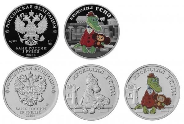Финансы: Банк России выпускает монеты с Чебурашкой и Крокодилом Геной