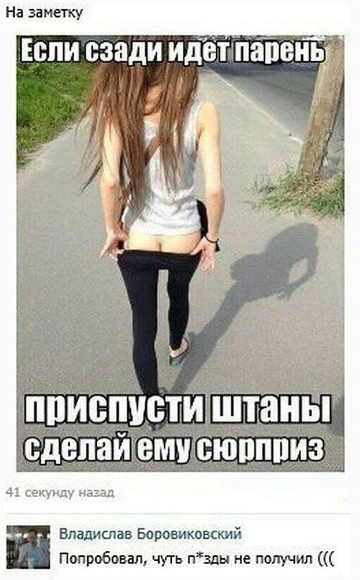 Юмор: Веселые и пошлые картинки :-)