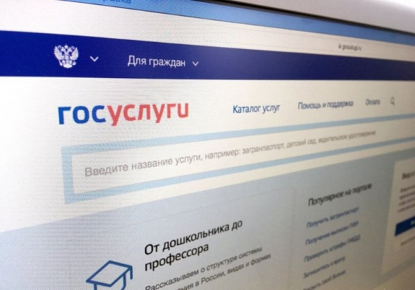 Общество: С 1 декабря граждан России начнут уведомлять об их праве на меры соцподдержки
