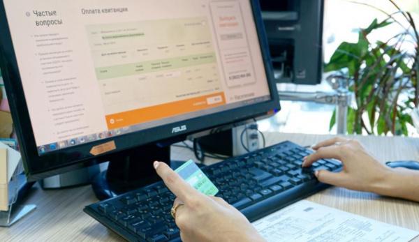 Криминал: В России появилась новую схема обмана с помощью квитанций за ЖКХ