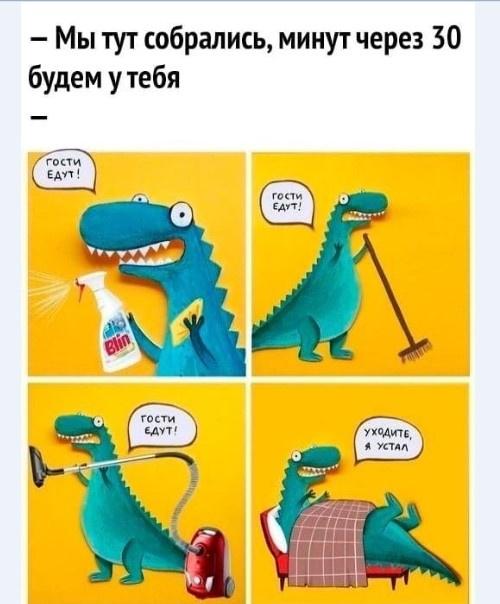 Юмор: Смешные и прикольные картинки на понедельник :-)
