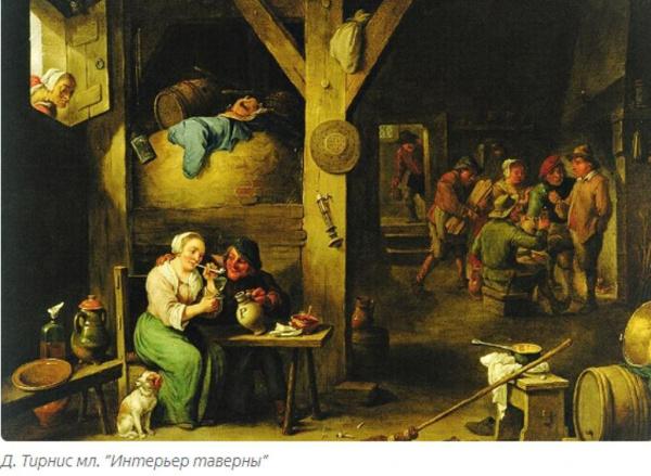 Интересное: Что такое корчма, кабак, трактир и таверна?