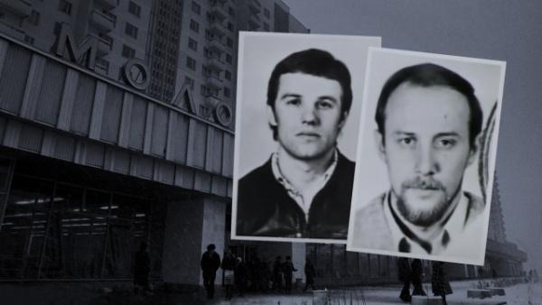 Криминал: Как в СССР банда бывших силовиков совершила в Москве ограбление века
