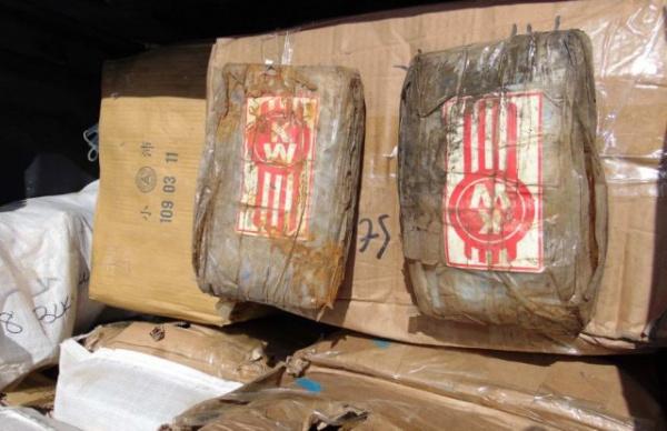 Криминал: Корабль-призрак с грузом кокаина прибило к Маршалловым островам