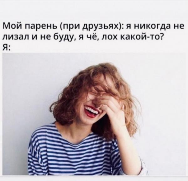 Юмор: Смешные картинки на пятницу :-)