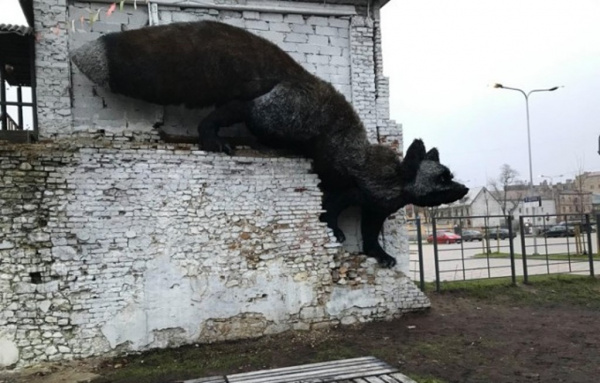 Страны: Зловещая латвийская лиса